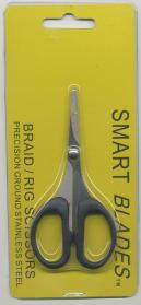 No Frills Smart Blades Rig/Braid Scissors