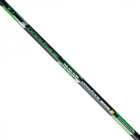 Maver Darkside Series 2 16m Pole Package
