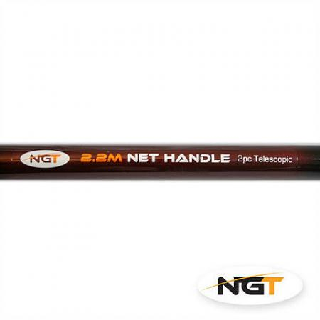 Match Net Handle - 2.2m Tele