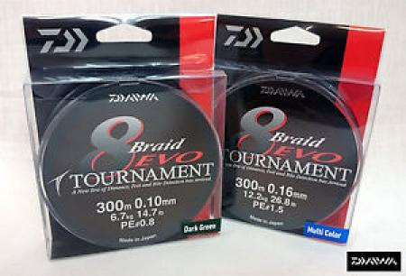 Daiwa Tournament Evo 8 Braid 300m Dark Green