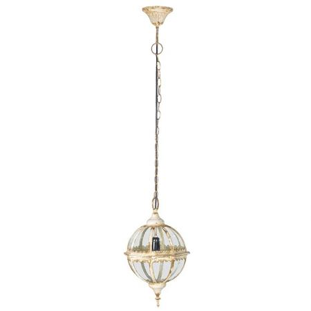 Cream Shabby Chic Globe Pendant Light