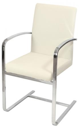 Sprung Steel Carver Dining Chair