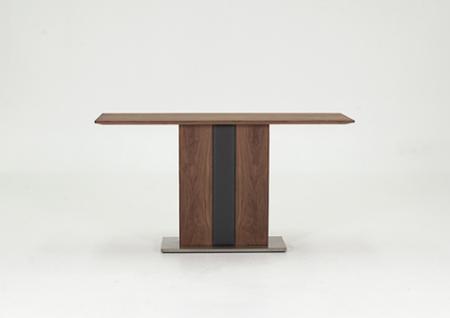 Walnut Finish Console Table